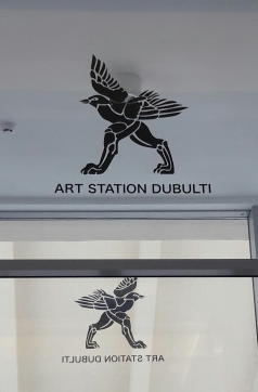 Art station Dubulti.